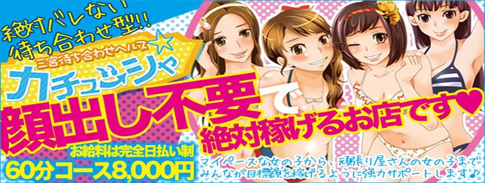 神戸高収入アルバイト