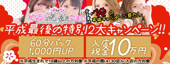 東大阪高収入アルバイト