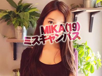 MIKAさん