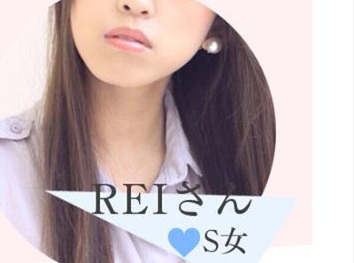 REIさん