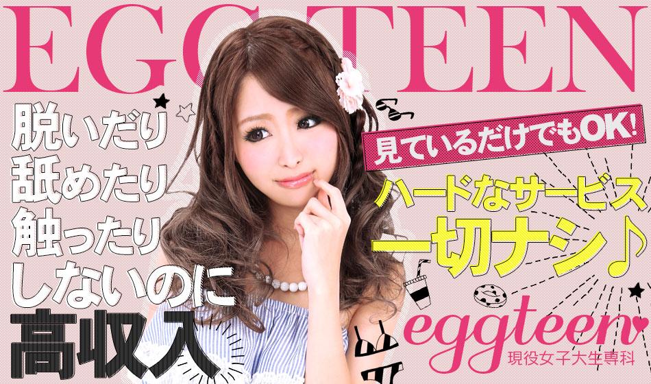 eggteen日本橋店